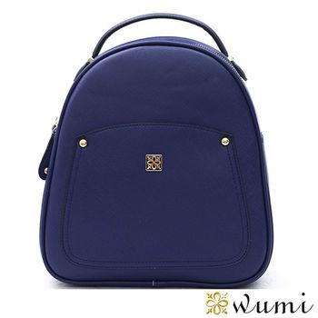WuMi日韓 美洛蒂十字紋手提後背包共四色