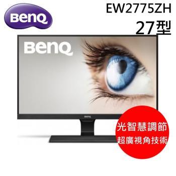 BenQ EW2775ZH 27型 光智慧電腦螢幕