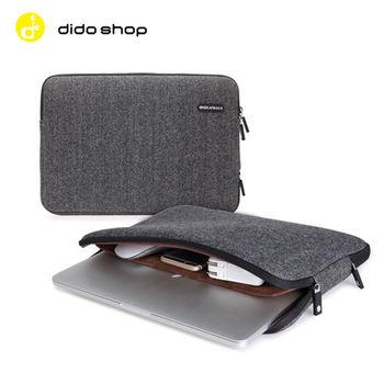 Dido shop MacBook專用 11.6吋 英倫人字紋毛呢避震袋 筆電包 電腦包 (DH136)