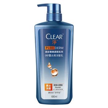 CLEAR淨 頭皮專業調理 男士0矽靈去屑洗髮乳 淨爽水潤型680ml