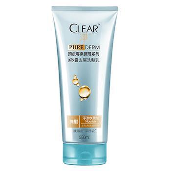 CLEAR淨 頭皮專業調理 0矽靈淨漾水潤洗髮乳380ml