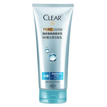 CLEAR淨 頭皮專業調理 0矽靈淨透清涼洗髮乳380ml