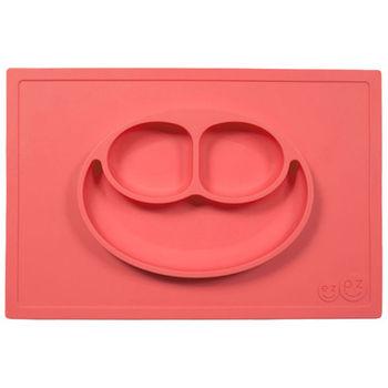 美國EZPZ矽膠防滑餐盤-珊瑚紅