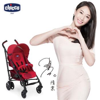 chicco-Lite Way樂活輕便推車-烈焰紅
