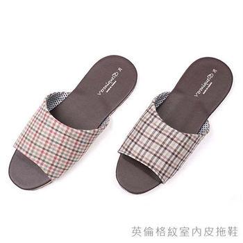 【333家居鞋】英倫格紋室內皮拖鞋