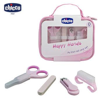 chicco-嬰兒安全指甲剪組-粉色