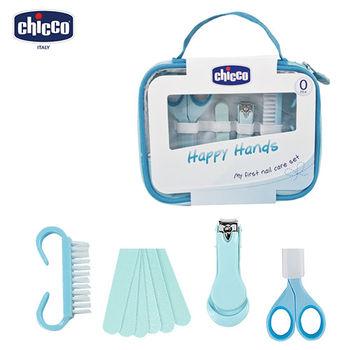 chicco-嬰兒安全指甲剪組-藍色