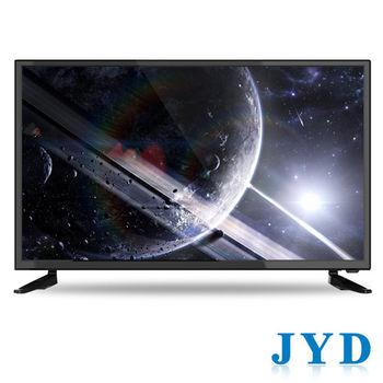 【獨家機種】JYD 32吋數位多媒體HDMI液晶顯示器+類比視訊盒(KD-32B15)