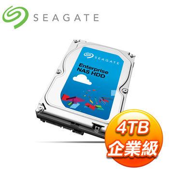 Seagate 希捷 4TB 3.5吋 7200轉 128M快取 SATA3 企業級NAS硬碟 (ST4000VN0001)