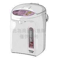 Panasonic 國際牌 3公升微電腦熱水瓶 NC-EG3000 NCEG3000