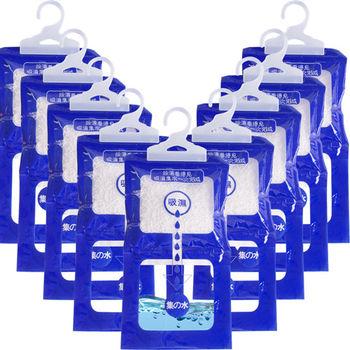 可掛式強力除濕神器除濕袋(10入)