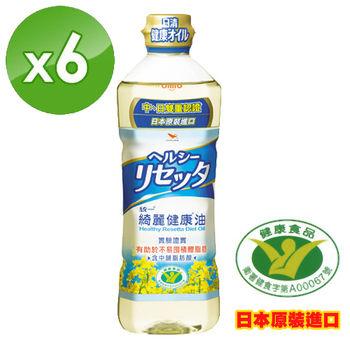 統一綺麗健康油(652毫升/瓶)_6瓶組