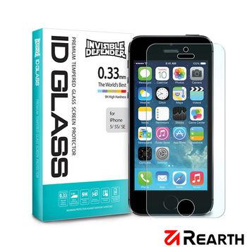 Rearth Apple iPhone 5S/SE (0.33mm)強化玻璃螢幕保護貼