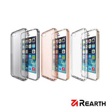 Rearth Apple iPhone 5s/SE (Ringke Air) 輕薄保護殼 贈送螢幕保護貼