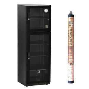收藏家★CD-205,174公升搭配18寸防潮棒