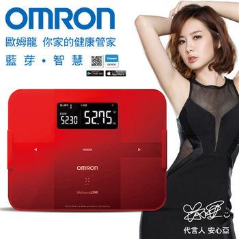 【OMRON歐姆龍】藍芽智慧體重體脂計HBF-254C(紅色)※歐姆龍瑜珈伸展彈力繩