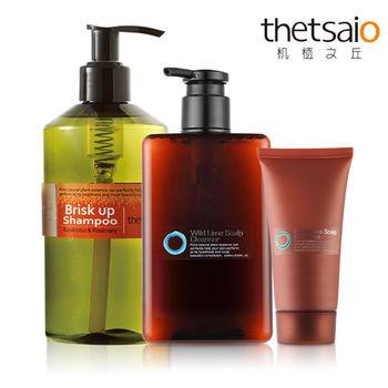 【機植之丘】頭皮潔淨保養組(無油達人洗髮乳x1+尤加利去角質凝膠x1+野萊姆潔淨液x1)
