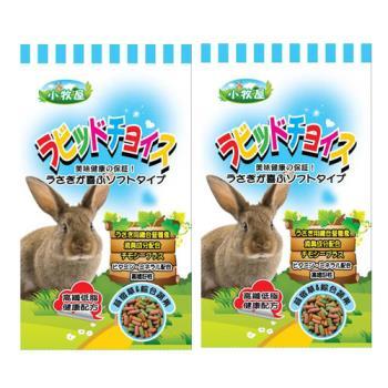 【小牧屋】苜宿草-綜合蔬果口味 兔飼料 3公斤 X 2包