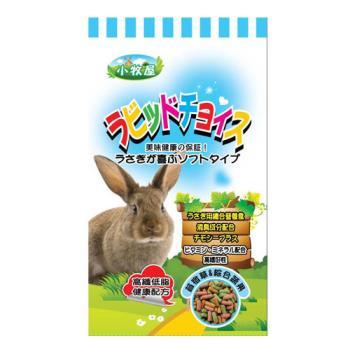 【小牧屋】苜宿草-綜合蔬果口味 兔飼料 3公斤 X 1包