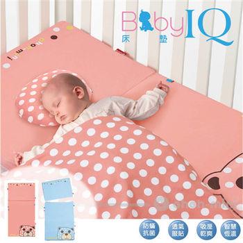 ohoh-mini智能IQ多功能嬰幼兒萬用床墊/遊戲墊(粉橘)