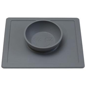 美國EZPZ矽膠防滑餐碗-簡約灰