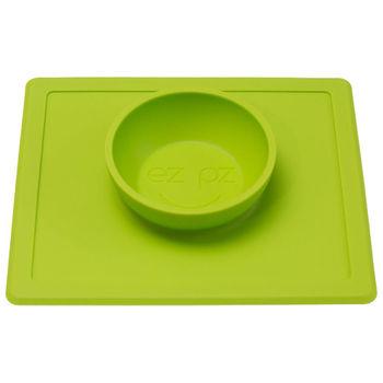 美國EZPZ矽膠防滑餐碗-蘋果綠