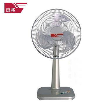 良將 14吋 高級冷風鋁業工業立扇 (S-1438S)