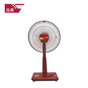 良將 14吋 高級冷風桌立扇 (LJ-1438)
