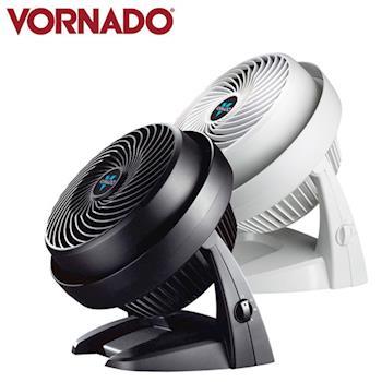 《買就送》【VORNADO 沃拿多 】渦流空氣循環機 / 循環扇 630B/630