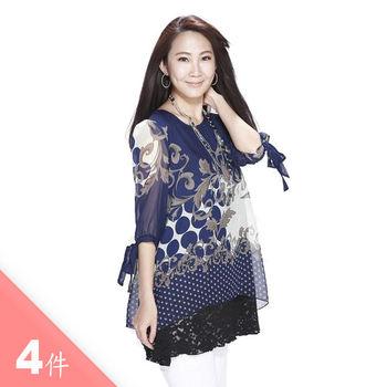 JOYJOY專攻加大顯瘦霓虹雪紡洋裝(4入)