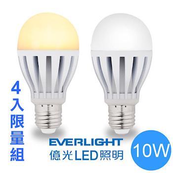 【億光】10W LED高亮度燈泡4入組 (白光/黃光)