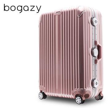 【Bogazy】魅惑天空 29吋鋁框PC鏡面行李箱(玫瑰金)