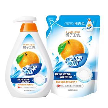 橘子工坊(黃-重油汙)洗碗精500ML*1+洗碗精補充包430ML*6包/箱