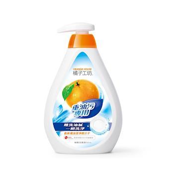 橘子工坊(黃)重油汙洗碗精500ML*6瓶/箱