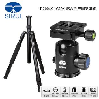 Sirui 思銳 T-2004X+G20X 鋁合金 三腳架 可反折 (T2004X,含雲台,公司貨)