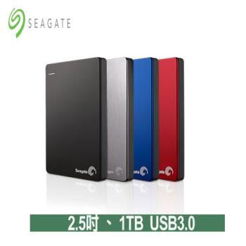 【Seagate 希捷】Backup Plus V2 Slim 1TB 外接行動硬碟