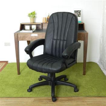 【時尚屋】希爾頓高背半牛皮辦公椅FG5-HB-21