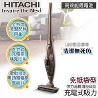 ~日立HITACHI~充電式免紙袋直立手持式吸塵器/香檳金 ^#40 PVSC200T ^