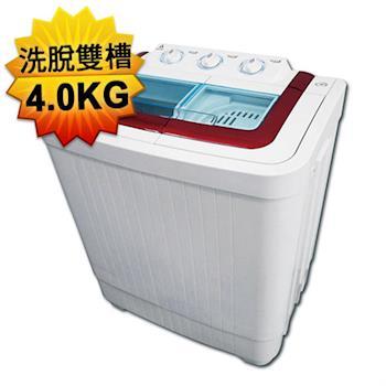 ZANWA晶華 4.0KG節能雙槽洗滌機/雙槽洗衣機/小洗衣機/洗衣機 ZW-40S