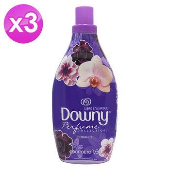 【美國 Downy】衣物柔軟精(浪漫花香)1.5L-3入組