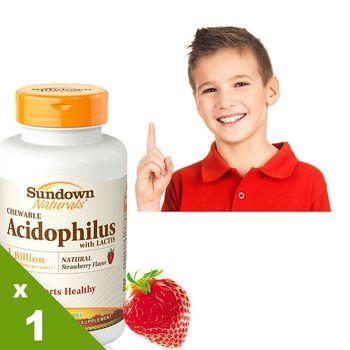 【美國Sundown日落恩賜】AB口含益生菌-草莓口味錠組(100錠/瓶)