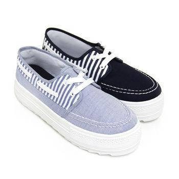 【Pretty】夏日悠閒條紋綁帶厚底帆布鞋-淺藍、深藍