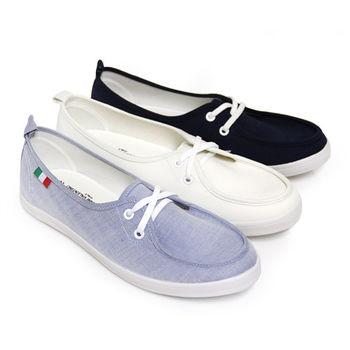 【Pretty】極簡設計綁帶平底休閒帆布鞋-淺藍、藍色、白色