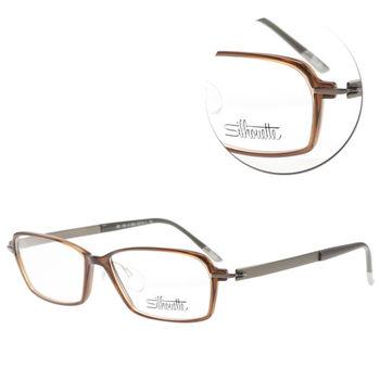 【Silhouette 詩樂】SPX全框長方咖啡光學眼鏡-大版(SPX1552-41-6052)