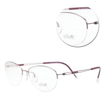 【Silhouette 詩樂】純鈦橢圓半框紫色光學眼鏡(4471-41-6071)