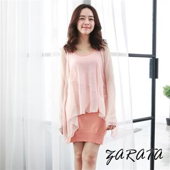 【ZARATA】圓領網紗不規則層次針織連身洋裝(粉橘)