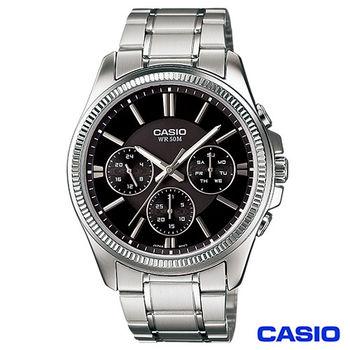 CASIO卡西歐 經典三眼男仕鋼帶腕錶 MTP-1375D-1A