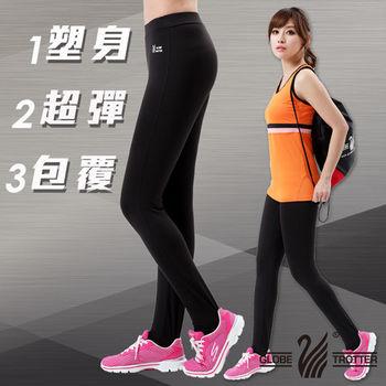 【遊遍天下】MIT台灣製3D動感超彈修身吸排機能壓力褲(黑灰)