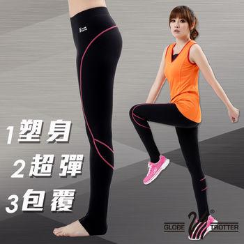 【遊遍天下】MIT台灣製3D動感超彈修身吸排機能壓力褲(黑色)