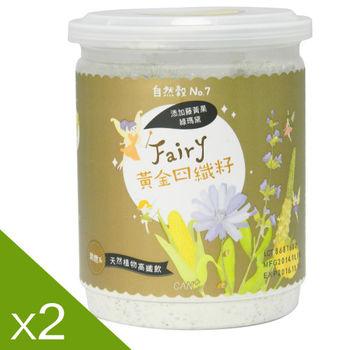 買1送1 任選【CAN+】Fairy 四纖籽 / 粉紅四纖籽 / 白金四纖籽 / 黃金四纖籽—天然植物高纖飲 (21日份)